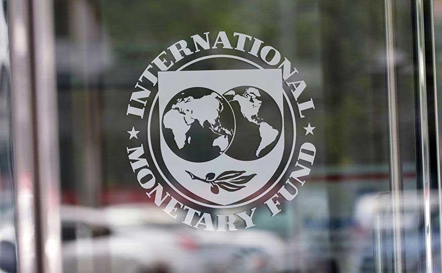 IMF Blockchain