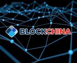 Çin Blockchain Standartları